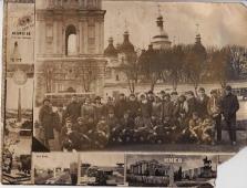Экскурсия по западным республикам СССР. Киев