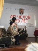 Вечер Чехова